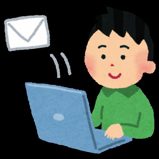 パソコンでEメールを送る男性のイラスト