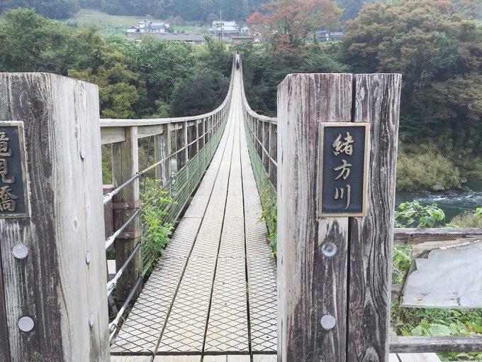 原尻の滝にかかる橋のアップ