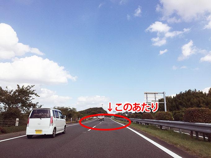 mashiki-higeway2
