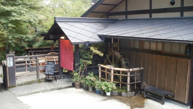 湯本荘の外観