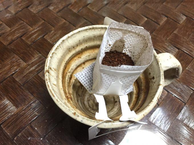 fuuogoのコーヒーの中身