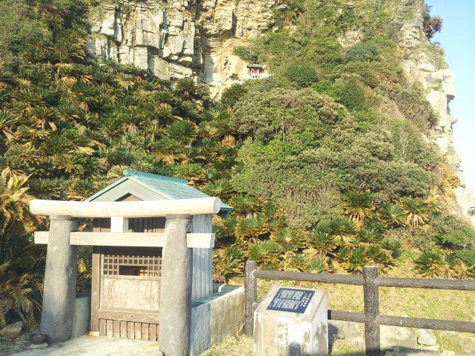 御崎神社と石碑