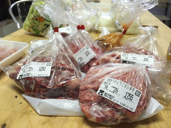 袋に入った牛肉
