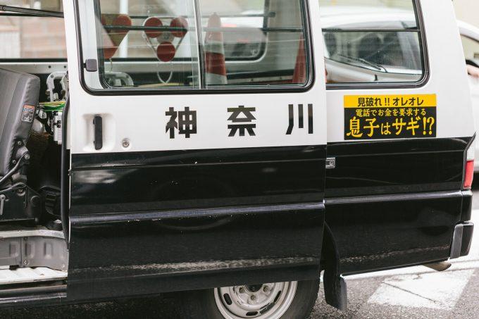 ボックスタイプのパトカー