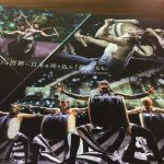 ドラムTAO「踊る和太鼓」日南公演に行ってきた!大迫力SS席チケット