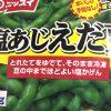 こってり系の絶品おつまみ「バター醤油枝豆」!簡単アレンジレシピ