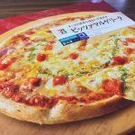 【セブン冷凍ピザ】トースターに入らない大きさでコスパも味も良好