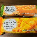 高級フルーツ顔負け食感アイスバー「メロン&マンゴー」!贅沢果汁