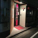 宮崎市で飲んだシメのラーメンは「ちどり食堂」。深夜まで開いてるよ
