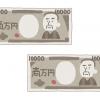 【ウェルスナビ】現金2万円以上で必ず買付られるわけではない模様