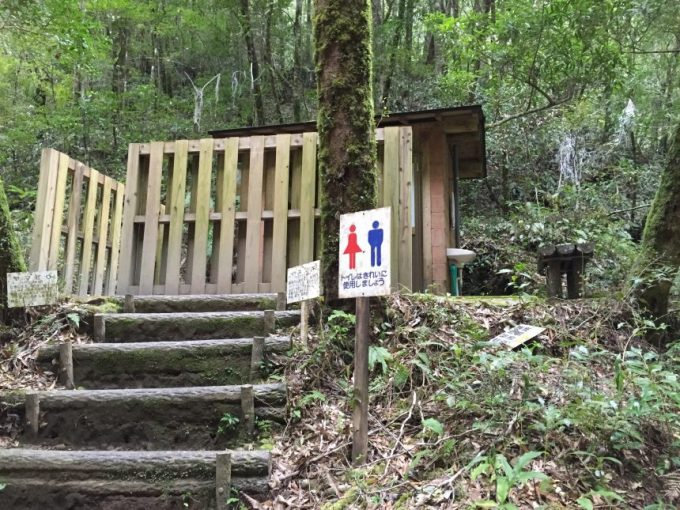 渓谷にあるトイレ