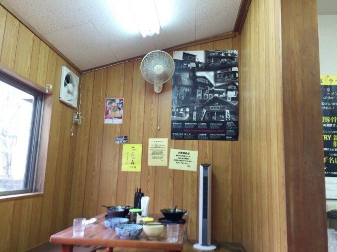 壁に貼ってある無鉄砲のポスター