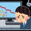【2017年9月】ビットコイン56→29万円へ。中国ICO規制と取引所停止