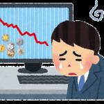 【2017年5月】ビットコイン大暴落!他のアルトコインも軒並み下落