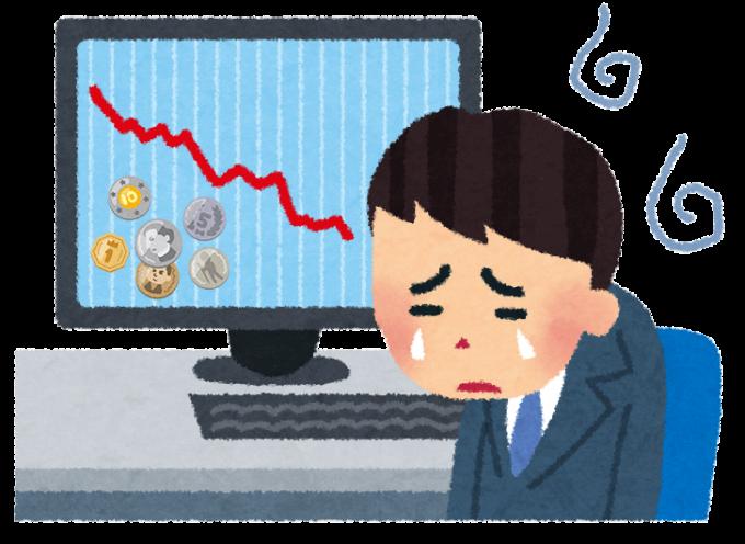 ビットコインが暴落して悲しむ男性のイラスト