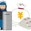 仮想通貨が安全に!コインチェックとビットフライヤーが補償開始予定