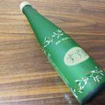 スパークリング日本酒「すず音」は別格のうまさ!淡雪濁りの高級感