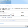 Windows Update失敗・エラーの時に試すべき5つの方法!