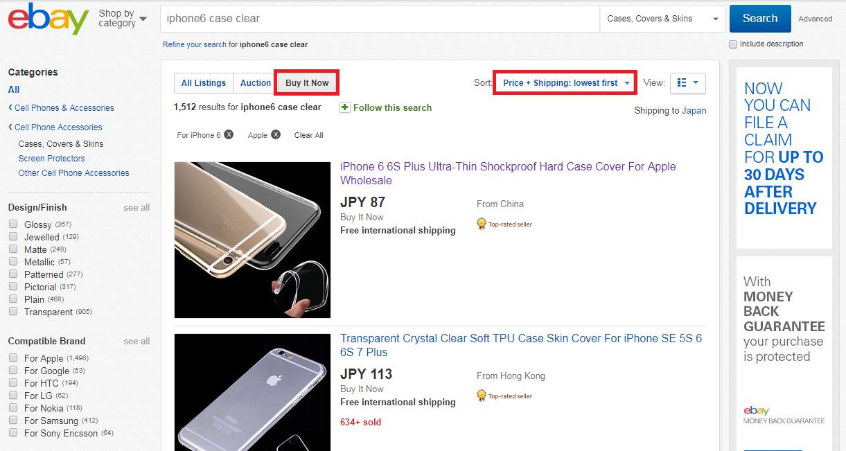 ebayの商品検索画面