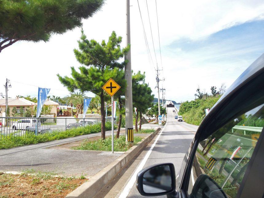 古宇利島へ続く道