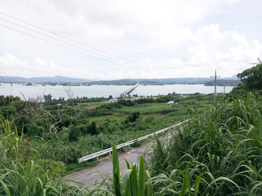 古宇利島から眺める古宇利大橋