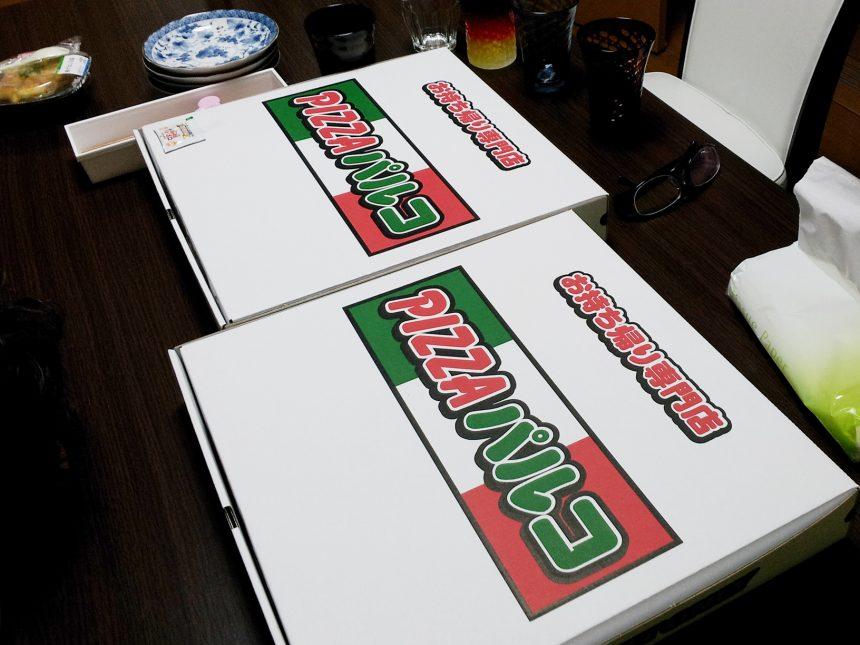 安くておいしいピザパルコのピザ