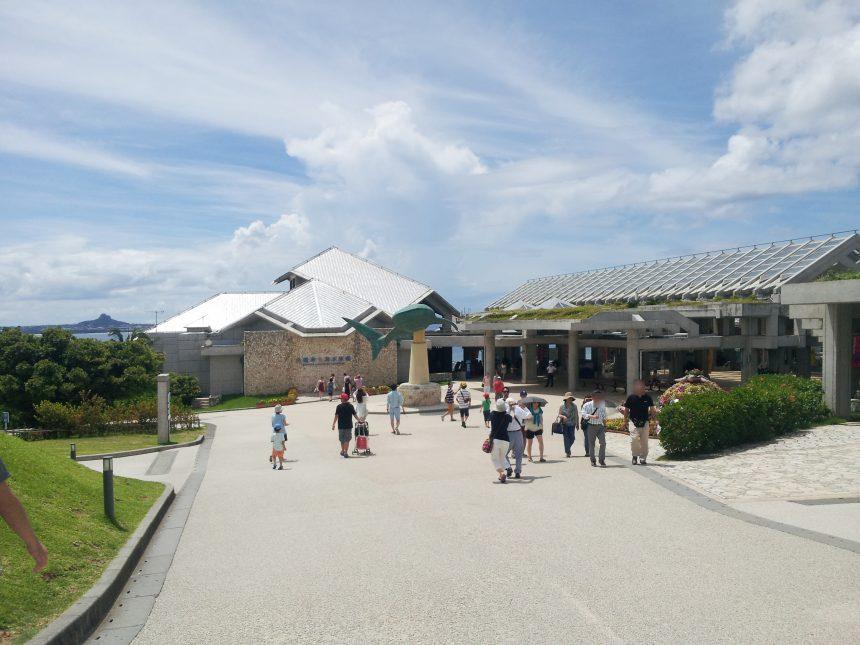 沖縄美ら海水族館の入り口