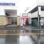 「○○商店」パチンコ屋の横に隠れる豚骨ラーメン&つけ麺がうまい店