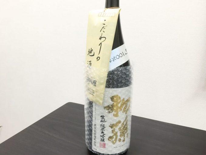 梱包されて説明用の封筒が添付された生酛純米大吟醸 巧実(たくみ)初孫