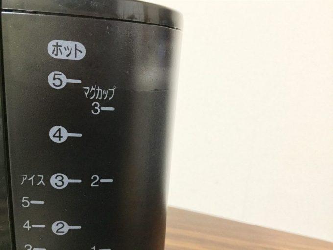 panasonic、コーヒーメーカー(NC-s35p)水を入れる部分