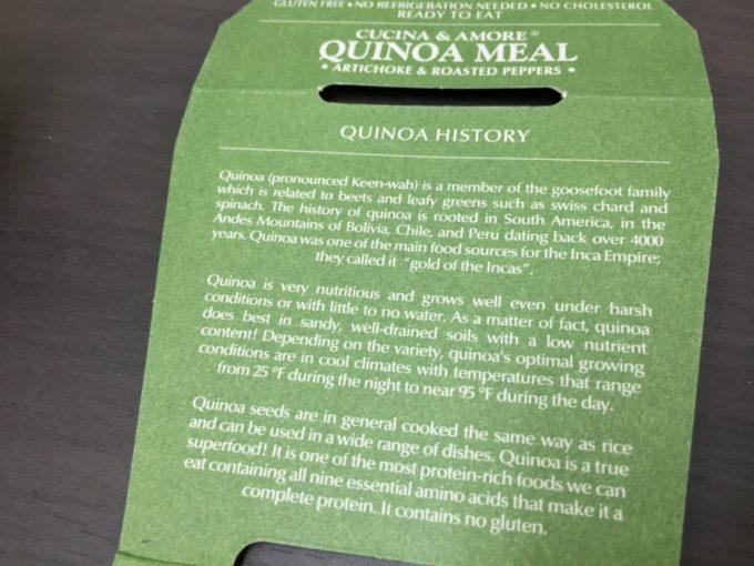 キヌアミール、内パッケージ(quinoa meal の説明)