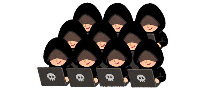 ハッカー集団のイラスト
