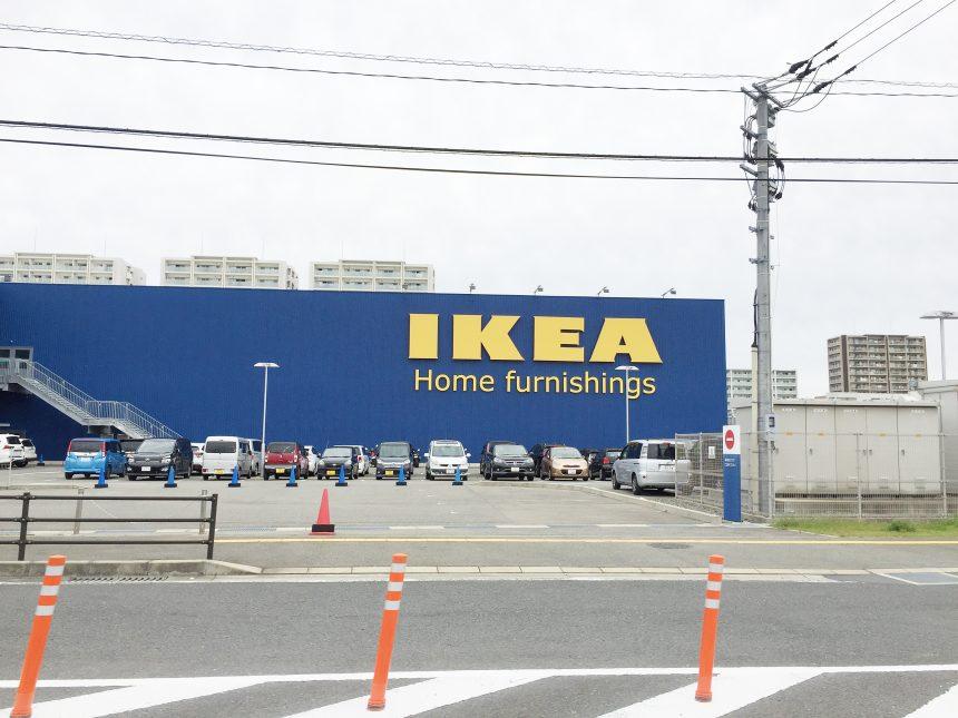 IKEA福岡新宮店の外観