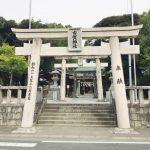 福岡の古賀神社に縁結びのハートストーンあるって!さざれ石もあるよ
