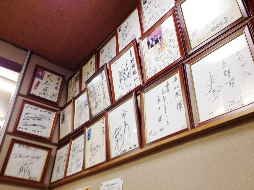 壁にかけられた有名人のサイン