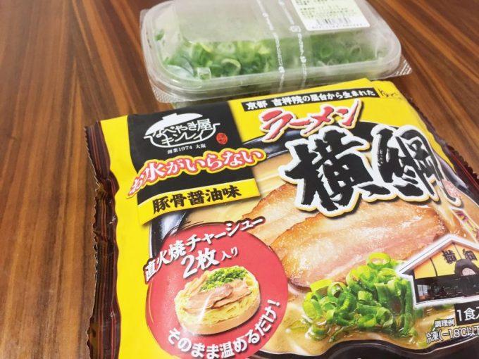 冷凍食品のラーメン横綱