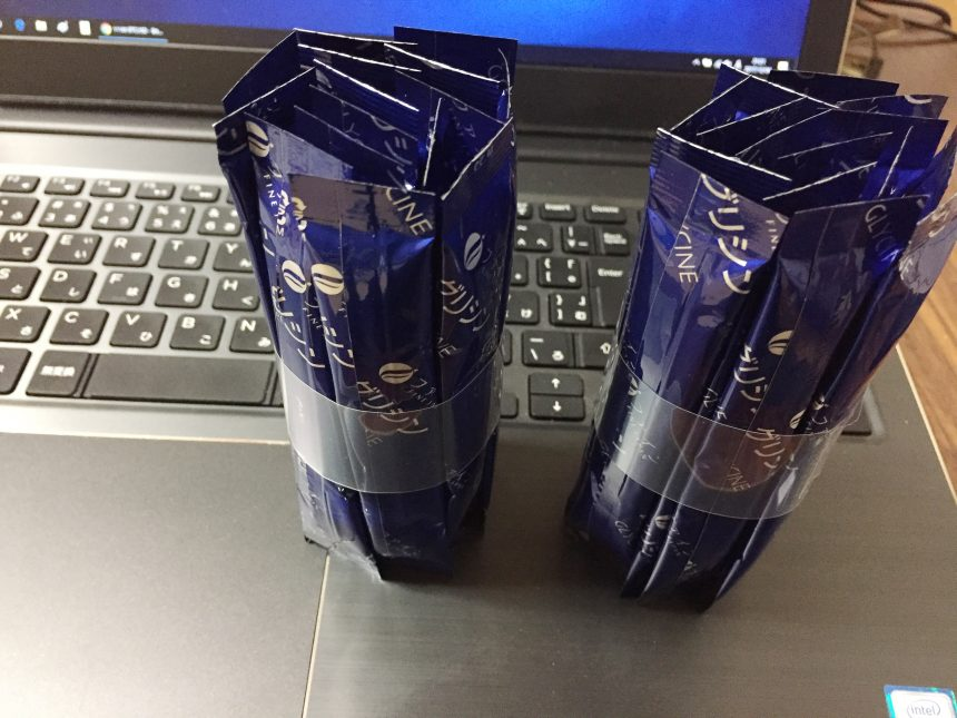 個包装が2つにまとめられて梱包されている