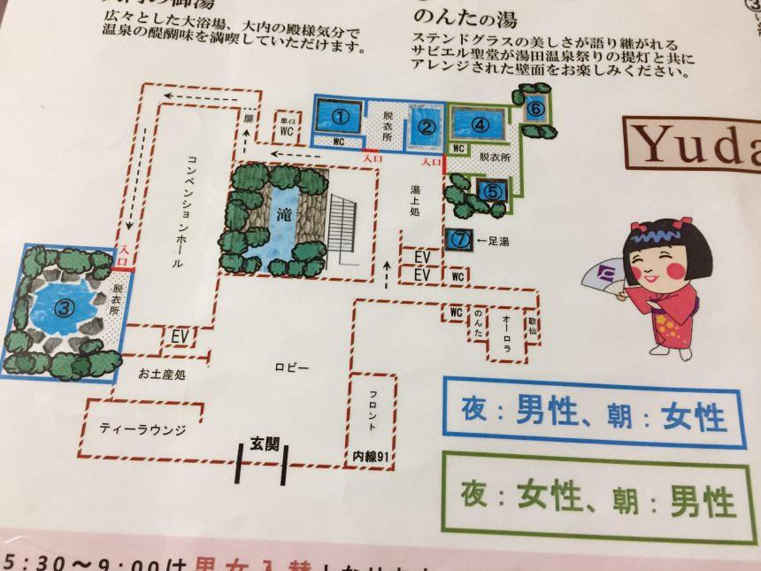 西の雅常盤の温泉ガイドマップ。6つもある。