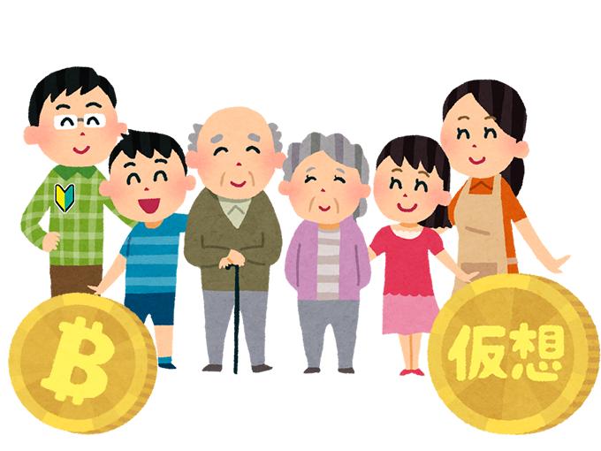 ビットコインと仮想通貨コインを持った、笑顔の家族集合イラスト。初心者マークあり