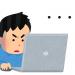PCが重い時はマイクロソフト純正メモリ解放ツールでサクサク!