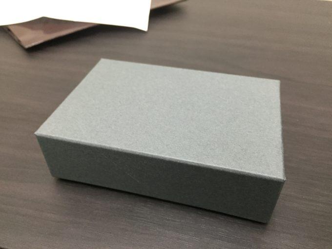 koshu-inden-box