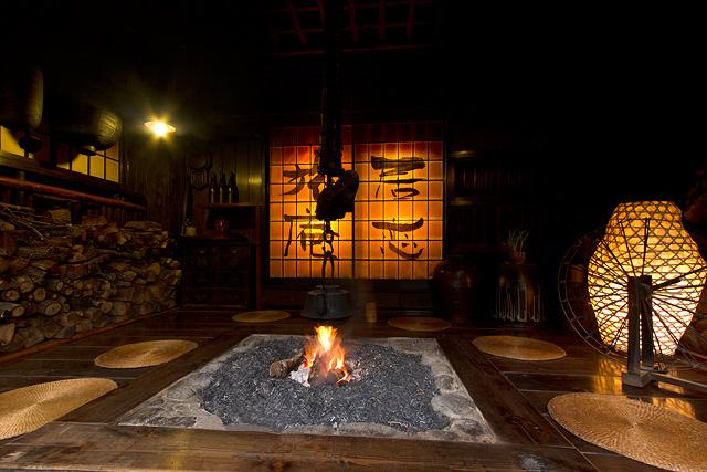 いこい旅館の囲炉裏