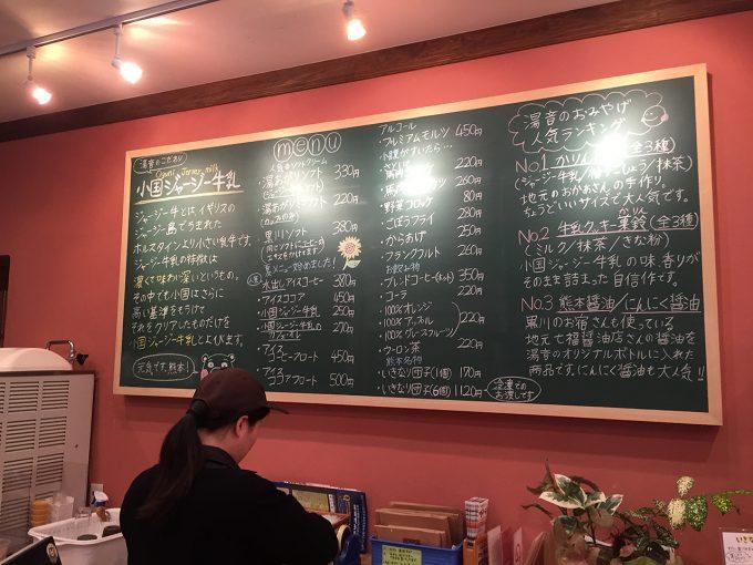 黒川温泉の軽食屋の店内