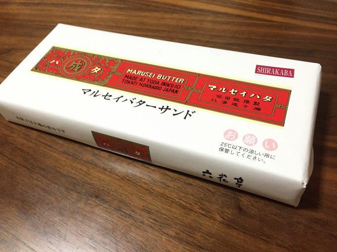 マルセイバターサンドのパッケージ