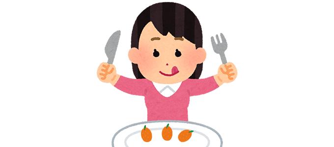 きんかんを食べようとする女性のイラスト