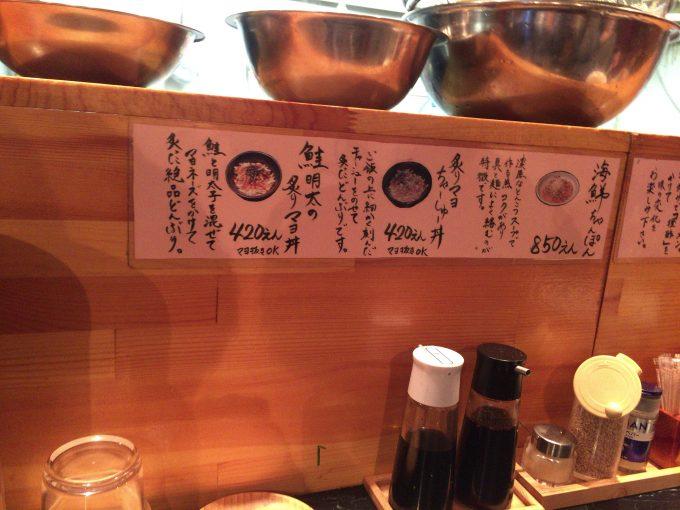麺屋和助のカウンター