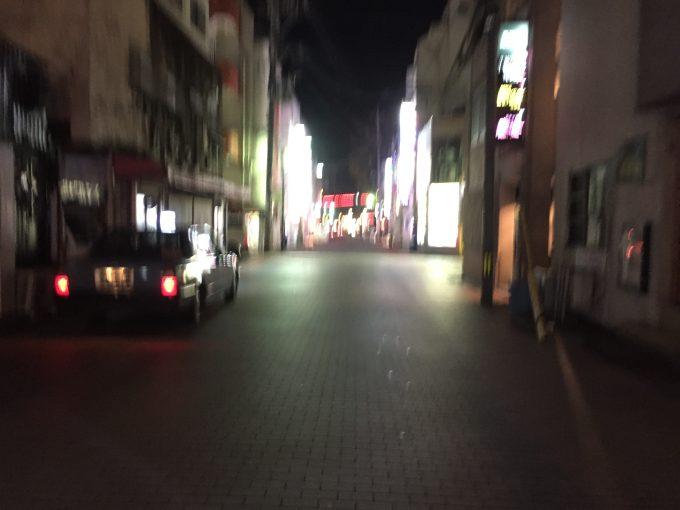 都城市の飲み屋街