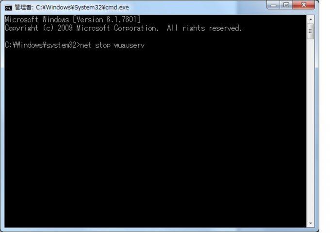 コマンドプロンプトにウィンドウズアップデートを止めるコマンドを入力した状態