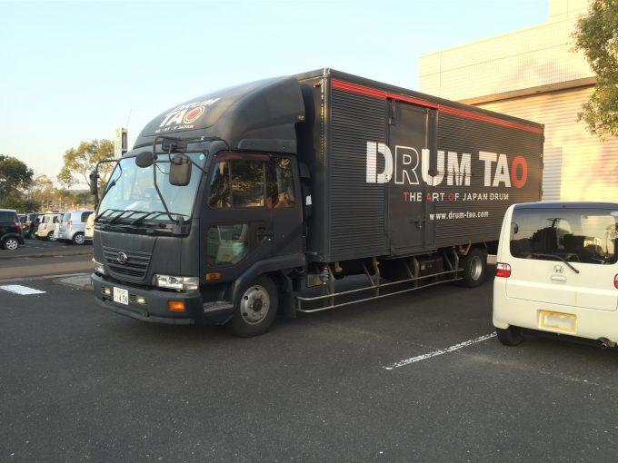 drum taoのトラック