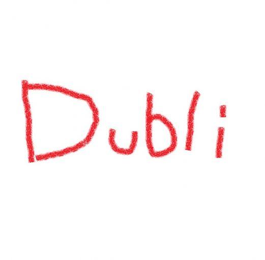 dubliの文字のイラスト